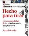 Latouche-1